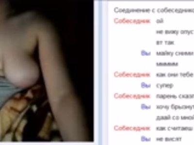 I masturbated a very moist crotch in the chat,cam.555.hhos.ru