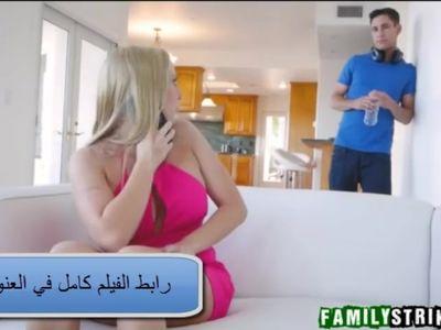 مراهق ينيك أمه ه (رابط gsul.me/9o07 )
