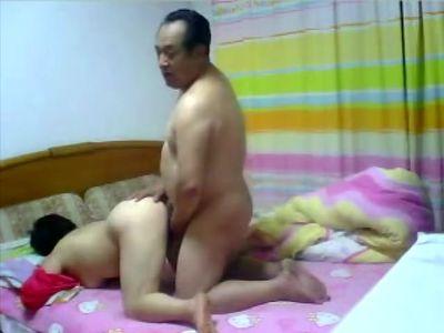 Old Korean Couple