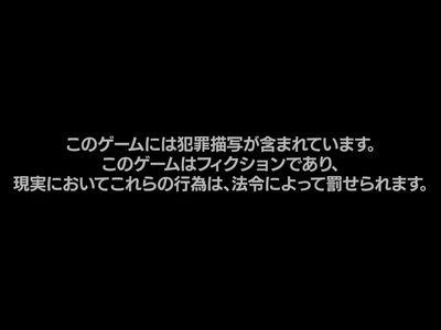 奪シリーズイメージムービー02