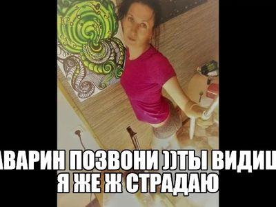 Для Заварина Игоря Санкт-Петербург