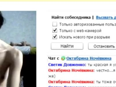 Sexual scene in the chat, 555.hhos.ru