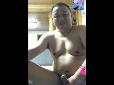 Chinese Mature Daddy Chat with Girl