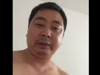 Chinese daddy masturbate 中年大叔視訊手淫