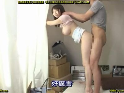 Huge breasts