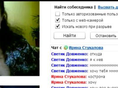 Mature excited on the penis and hot masturbate, 555.hhos.ru